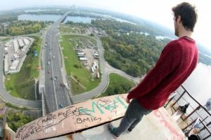 Don't Look Down - Can you see the Integral in Urban Free Climbing? Pt 2